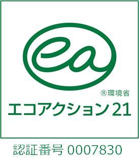 エコアクション ロゴマーク まるさん2015