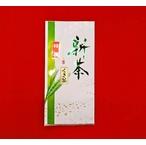 深蒸し茶 【特撰くき茶】 静岡茶 新茶発売は5月上旬より