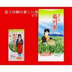 静岡深蒸し茶 【ちゃこちゃん特上】100g袋 一番茶 共栄製茶農協