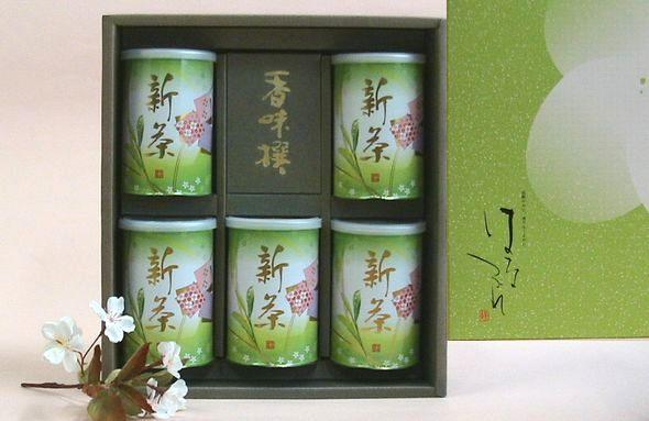 新茶缶5本